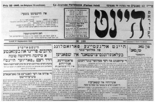 L'Humanité: La Naïe Presse, journal progressiste en yiddish