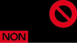 logo-gcononmerci2