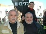 Michel Warschawski et Jean-Claude Meyer à Tel-Aviv 2004 feuille2chouphoto