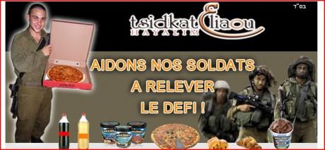 moral des troupes sionistes soutenu par les sionistes français dons déductibles des impôts