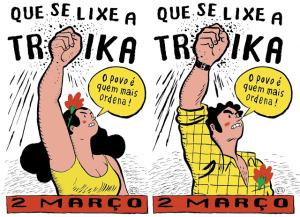 Appel international du Portugal : « Que la troïka aille se faire foutre, c'est le peuple qui commande! »