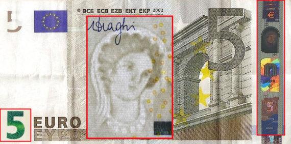 La déesse Europe sur le billet de cinq euros, et, en avant-première, l'image du dix euros