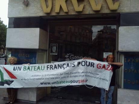 Gaza, Palestine, Europe: Liberté de circulation !