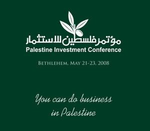 Economie palestinienne et manifestations en Cisjordanie