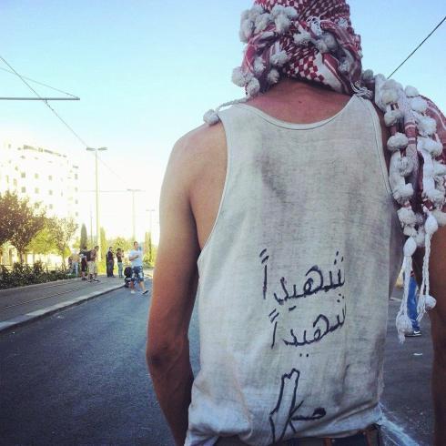 palestine_lutte