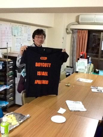 BDS au Japon