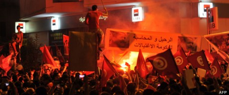 TUNISIA - POLITICS - UNREST