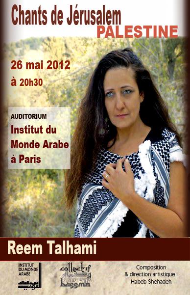 IMA: Chants de Al Qods/Jérusalem avec Reem Talhami