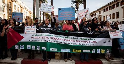 Femmes du Monde, Femmes du Maroc contre le blocus de Gaza – Rabat