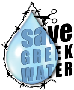 savegreekwater_logo