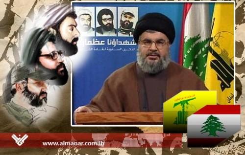 Sayed Nasrallah:Israël est dans l'impasse, ne peut ni faire la guerre ni la paix