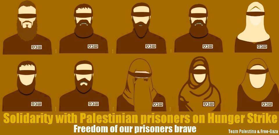 solidarité-avec-les-prisonniers-palestiniens