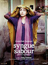 Syngue Sabour [Pierre de patience]