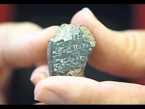 Le BDS, ça marche: la preuve par l'archéologie