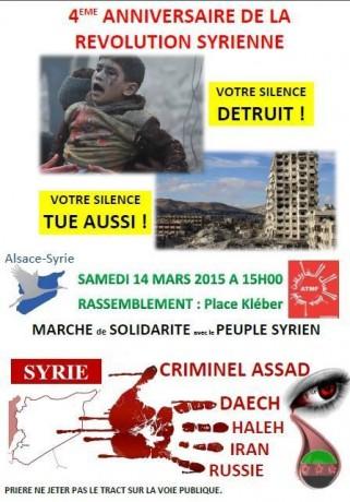 4e année de la révolution syrienne