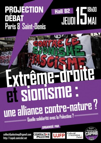 tract_cineclub_sionisme-724x1024