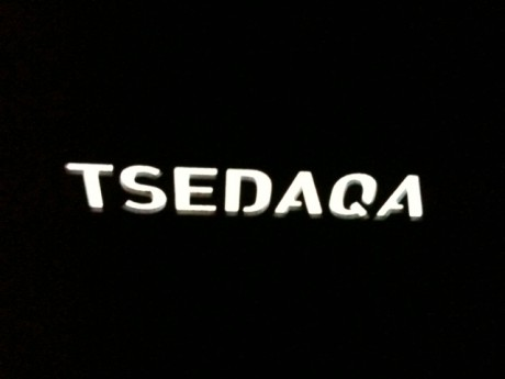 tsedaqa