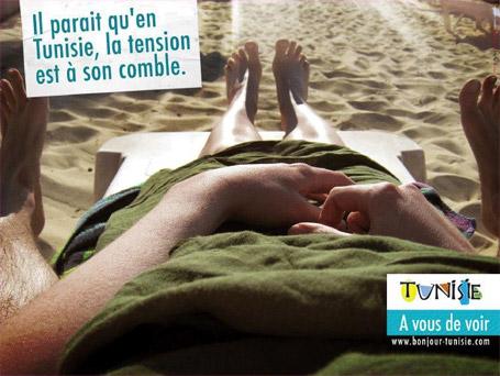 Tunisie: obscénité publicitaire