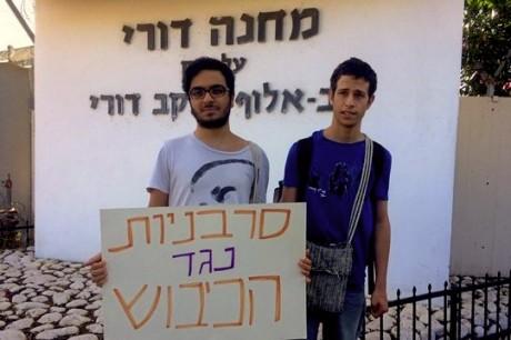 Un objecteur de conscience israélien emprisonné en grève de la faim