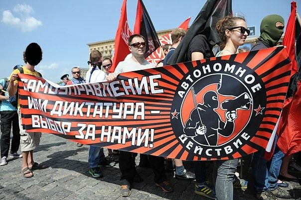 ukraine antifa