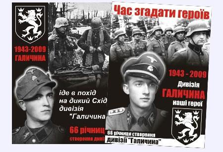 A l'Est, les nazis de hier sont réhabilités