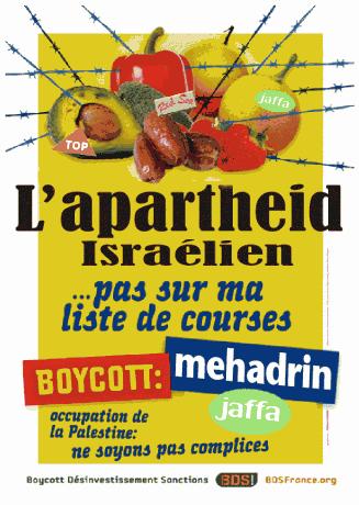 apartheid: boycott mehadrin