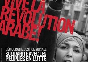 Tunisie : déclaration sur les violences faites aux femmes et pour la pluralité de leur expression (Essf)