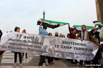 Rassemblement de solidarité avec les réfugiés du camp de Yarmouk