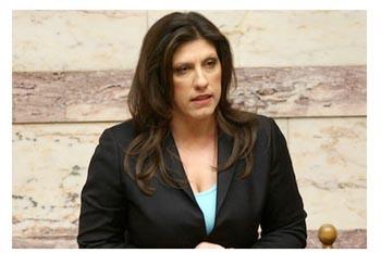 Zoe Konstantopoulou, présidente du Parlement grec, membre de Syrisa, contre le 3e mémorandum et Alexis Tsipras [14 août 2015]
