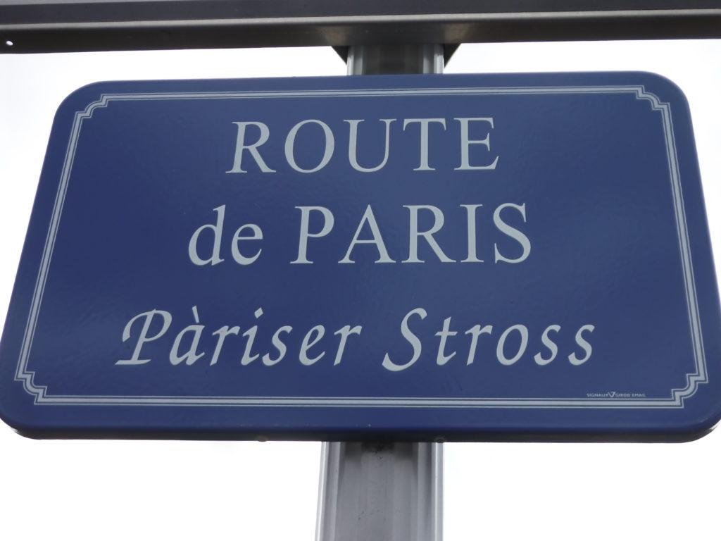 Les Sans-papiers d'Alsace à Nancy, Metz, Verdun sur la route de Paris